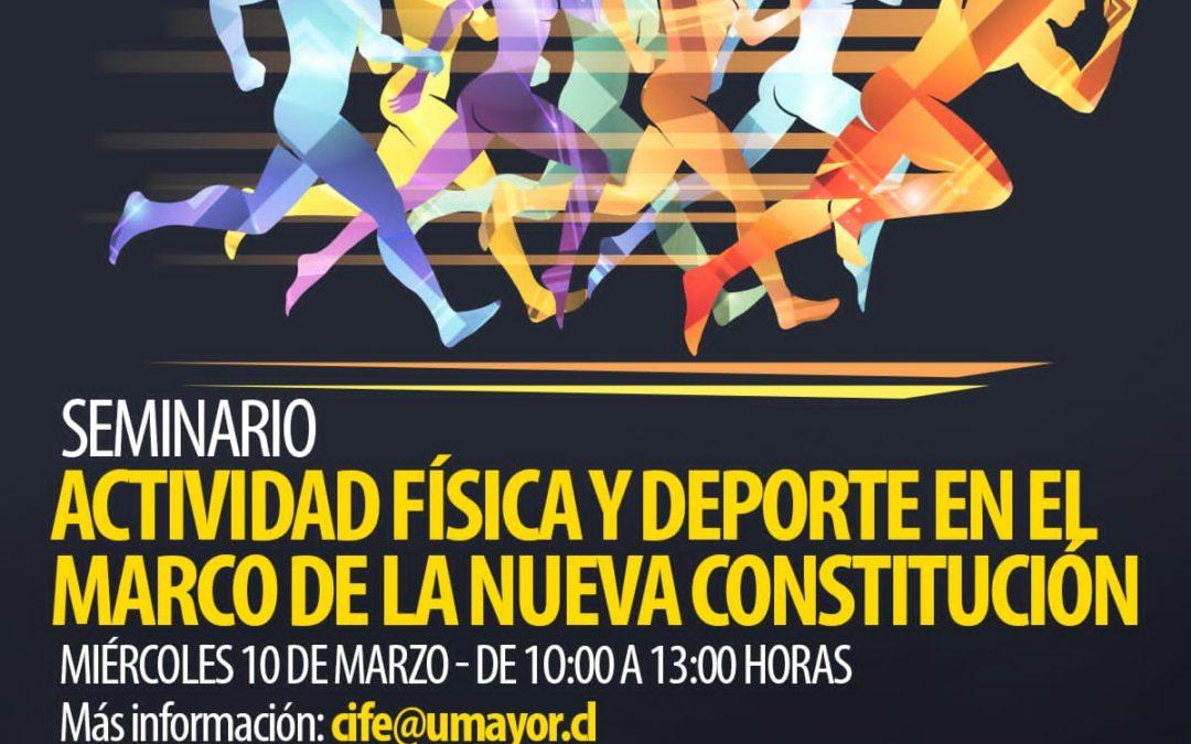 Investigadores de la RIIDGD participan en el Seminario Actividad Física y Deporte en el marco de la nueva Constitución (Chile)